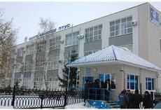 «Бригада - С» на объектах ОАО «АК «Транснефть»