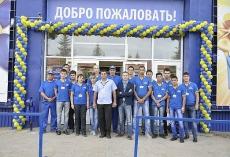 """Открытие магазинов """"Стройландия"""" в Альметьевске и Ижевске"""